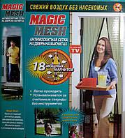 Антимоскитная сетка Magic Mesh черная, фото 1