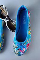 Балетки женские голубые