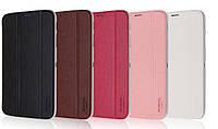 """Чехол для Samsung Galaxy Note 8.0"""" N5100 - Xundd leather case"""