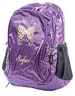 Рюкзак школьный SAFARI 9459