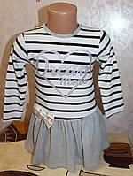 Платье на девочку Пинк  2,3 года