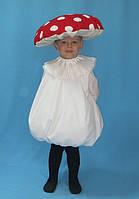 Мухомор. Детский карнавальный костюм.