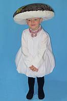 Карнавальные костюмы детские Белый гриб