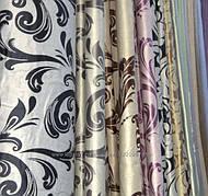 Ткань портерная блэкаут