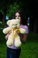 Мишка Монти 55 см, плюшевые медведи.мягкая игрушка Персик