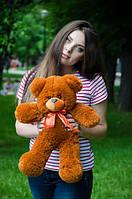 Мишка Монти 55 см, плюшевые медведи.мягкая игрушка Коричневый