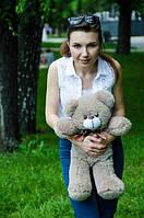 Мишка Монти 55 см, плюшевые медведи.мягкая игрушка Капучино