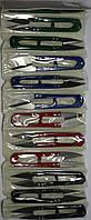 Ножницы для обрезки ниток цветные