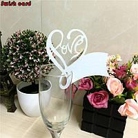 Рассадочная карточка - декор на бокал love, белая