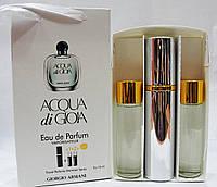 Духи набор Armani Acqua di Gioia (армани)