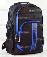 Купить рюкзак +в интернет магазине