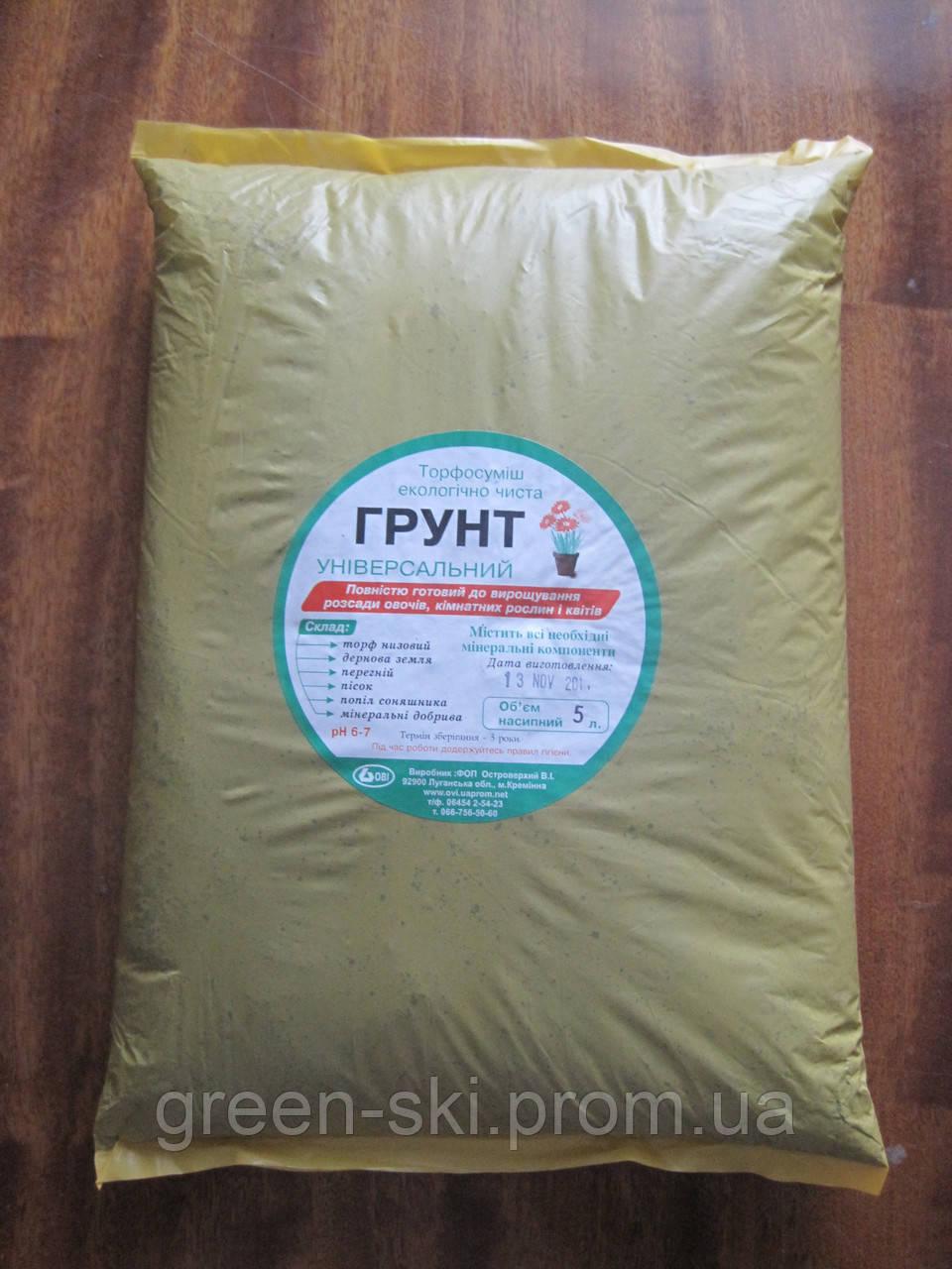"""Торфосмесь """"Грунт универсальный"""" 5л - Green Shop в Днепре"""
