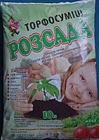 """Торфосмесь """"Розсада"""" 10л"""
