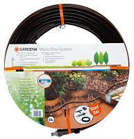Шланг Gardena сочащийся 13,7 мм
