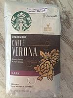 Starbucks Caffe Verona великолепный кофе темной обжарки
