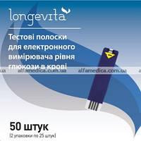 ТЕСТ-ПОЛОСКИ LONGEVITA 50 ШТ.