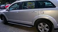 Fiat Freemont Боковые пороги оригинал S001