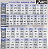 Кроссовки волейбольные Asics Gel Tactic b702n 0190, фото 2