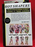 Цветные лосины Hot Shapers, фото 4
