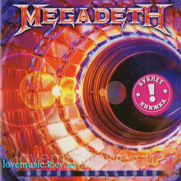 Музичний сд диск MEGADETH Super collider (2013) (audio cd)