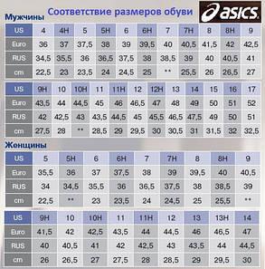 Кроссовки волейбольные Asics Gel-Tactic b302n-0193, фото 2