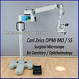 Универсальный Операционный микроскоп Carl Zeiss OPMI MD S5 Surgical Microscope for Dentistry / Ophthalmology, фото 3