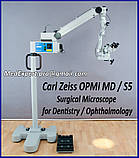 Универсальный Операционный микроскоп Carl Zeiss OPMI MD S5 Surgical Microscope for Dentistry / Ophthalmology, фото 4