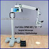 Универсальный Операционный микроскоп Carl Zeiss OPMI MD S5 Surgical Microscope for Dentistry / Ophthalmology, фото 5