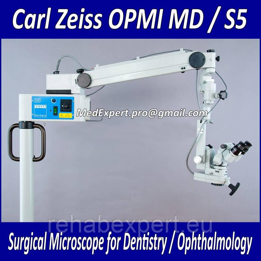 Универсальный Операционный микроскоп Carl Zeiss OPMI MD S5 Surgical Microscope for Dentistry / Ophthalmology