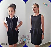 Платье школьное подростковое 634 (09)