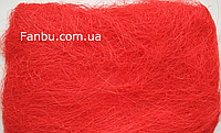 Сизаль ,цвет красный(1 упаковка 45грамм)