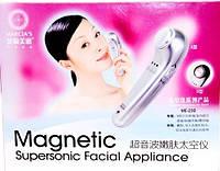Массажер вибромагнитный для омоложения лица Magnetic supersonic facial appliance