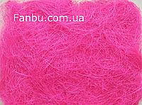 Сизаль ,цвет ярко розовый(1 упаковка 45грамм)