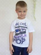 """Детская футболка для мальчика """"Be cool"""" белая (10115), Wanex (Турция)"""