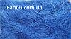 Сизаль ,цвет синий(1 упаковка 45грамм)