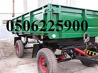 Тракторный прицеп 2ПТС-4 на тягах, поворотном кругу
