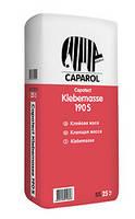 Клей для пенополистирольных и минераловатных плит Caparol 190S ,25 кг