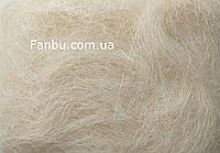 Сизаль ,цвет бело-молочный(1 упаковка 45грамм)
