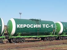 Керосин ТС-1, очищенный, боч. 200л, фото 3