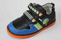 Детская демисезонная обувь.Туфли для мальчиков ТМ. Alemy Kids(разм. с 22 по 27)