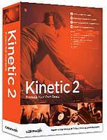 CAKEWALK Kinetic 2 (CW-0018)