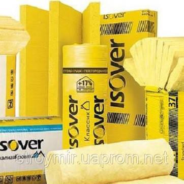 Утеплитель ISOVER (Изовер) Классик 50мм (20кв.м)