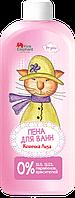 Пена для ванн «Кошечка Лиза» 500мл Pink Elephant