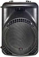 Акустическая система HL AUDIO MACK15A USB (29975)