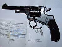 Револьвер Наган под патрон флобера «Гром».