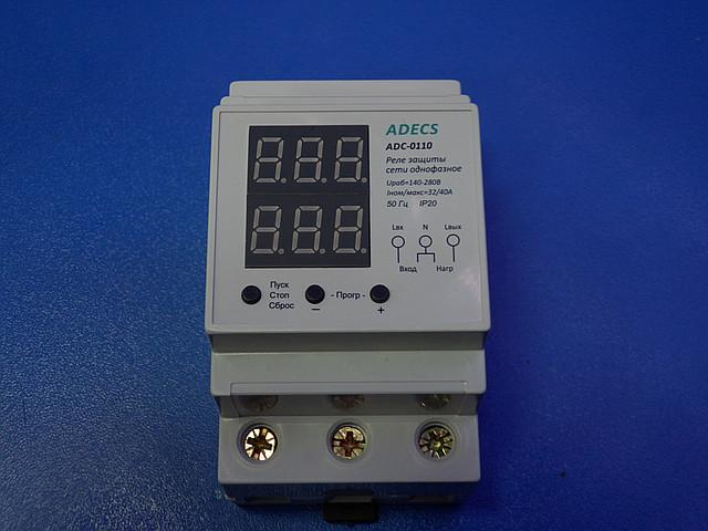 Реле напряжения ADECS ADC-0110 (32А)