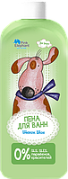 Пена для ванн «Щенок Шон» 500мл Pink Elephant