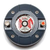 ВЧ драйвер SOUNDKING SKFE013 (24565)