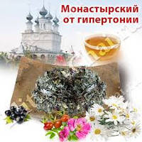 Монастырский чай от гипертонии, чай от гипертонии,монастырский чай