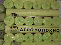 Агроволокно белое укрывное 17 г/м 9,5  х 100